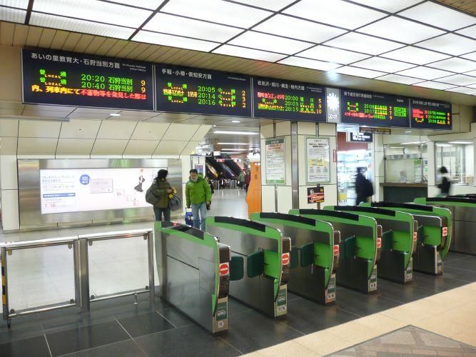 札幌駅改札