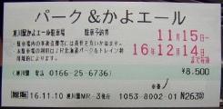 20051021-4