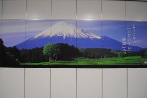 富士山静岡空港写真
