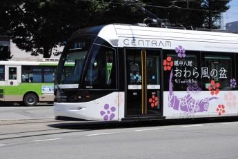 富山市内 環状線の旅