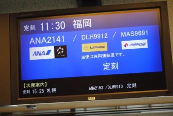 成田空港・航空写真