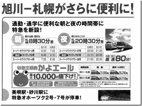 20051021-2