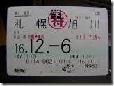 20051021-3