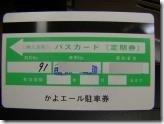 20051021-5