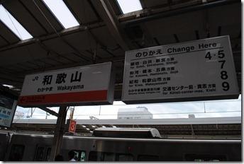 DSC_3886