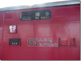 P1050566