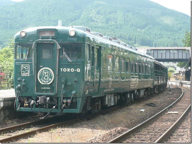 P1050640