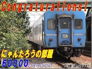 20051020-1