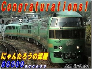 20051222-2
