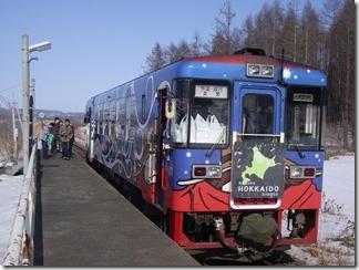 IMGP0732