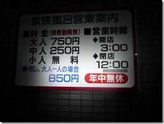 P1010660