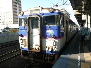 P1070045