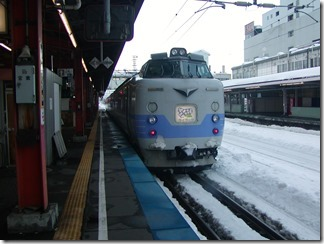 P2190047