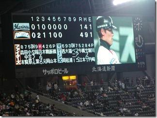 渡辺俊介に勝った!