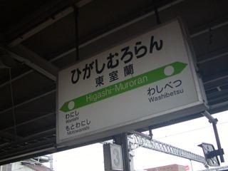 PC020029