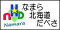 logo120-60
