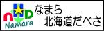 logo150-45