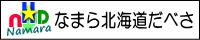 logo200-40
