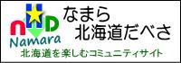 logo200-70
