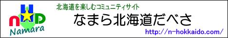 logo468-80