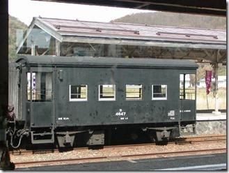 2004.09.11留萌本線めぐり (139)