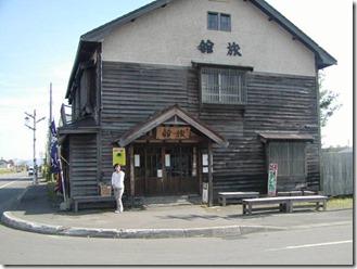 2004.09.11留萌本線めぐり (83)