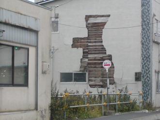 2003.9.26十勝沖地震関連 (31)