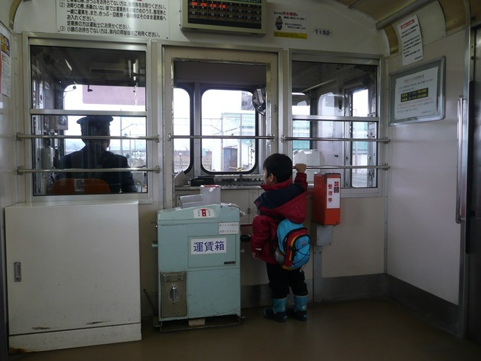 弘南鉄道(弘南線)
