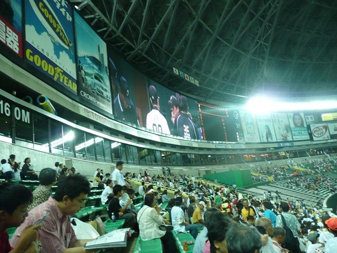 YAHOOドームで野球観戦