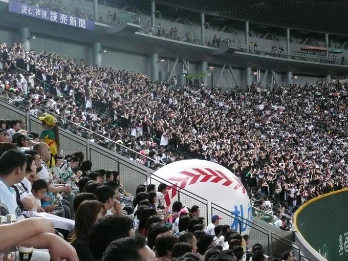 ファイターズ公式戦 2008