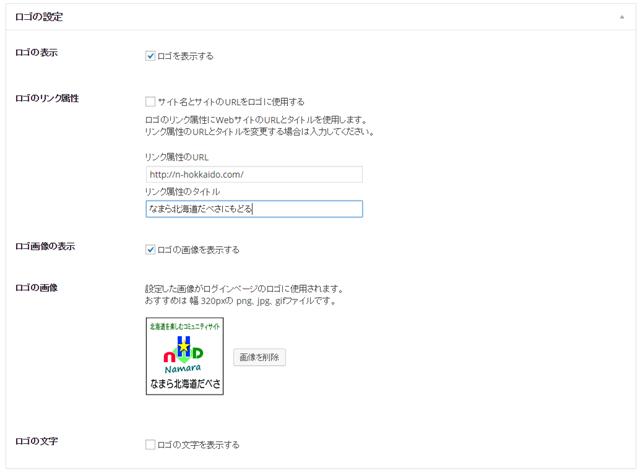 login3