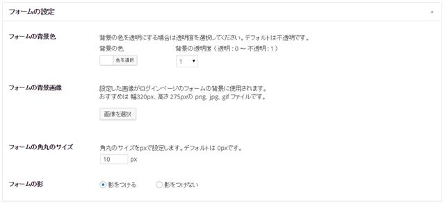 login4