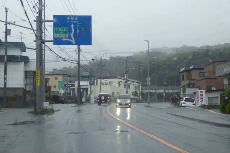 手稲IC 高速道路入口付近