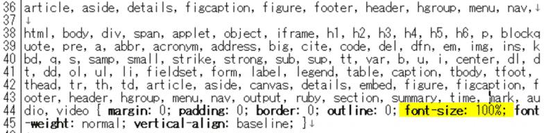 font-size:100%が原因