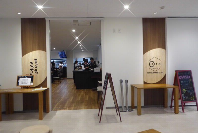 三笠高校生レストラン 食堂入口